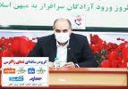 اقتدار و امنیت کشور به برکت خون شهیدان، فداکاری جانبازان و مقاومت آزادگان سرافراز است
