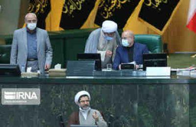 ادامه رسیدگی به لایحه شوراهای حل اختلاف در دستور کار مجلس