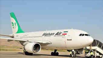 هواپیماهای حامل محصولات کشاورزی یارانه سوخت دریافت میکنند