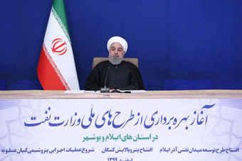 رییس جمهوری در پنجاه و سومین هفته پویش ملی تدبیر و امید: روحانی: افزایش بهرهبرداری از منابع مشترک از کارهای بزرگ دولت بوده است